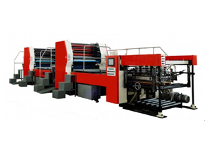 Can Printing Machine
